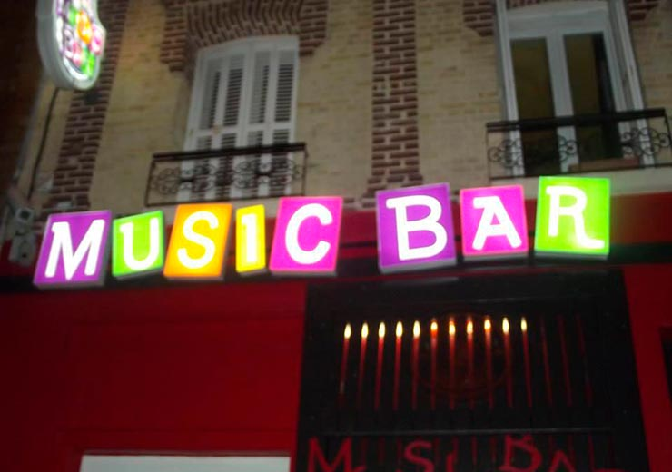 bar-music-bar-le-havre