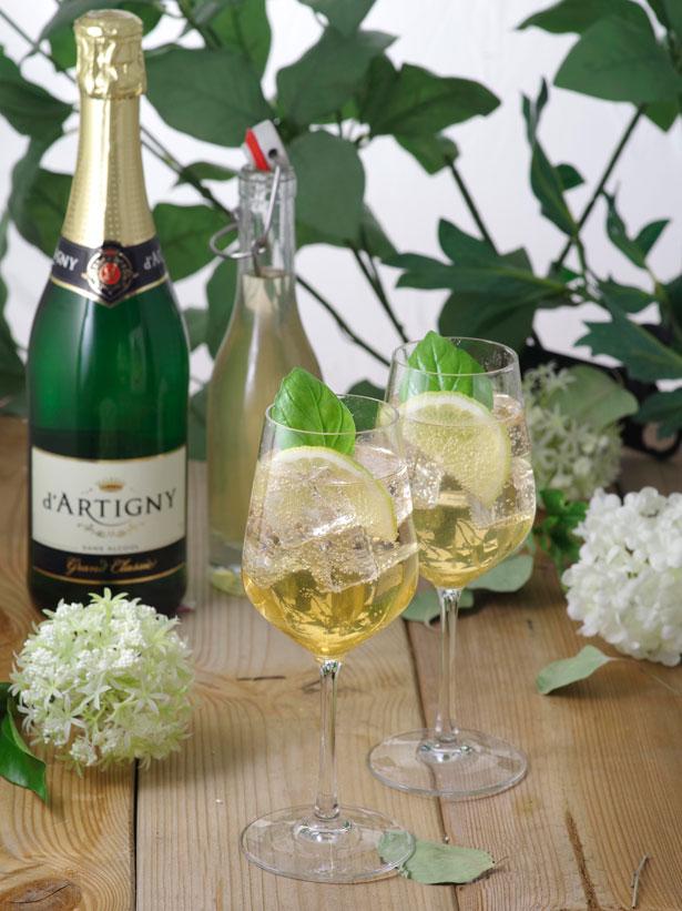 cocktail-d'artigny-flower